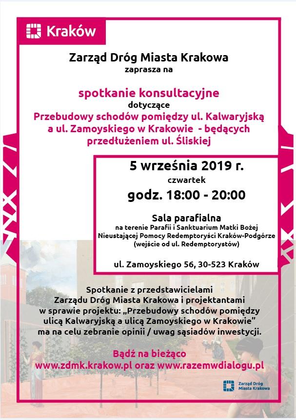 Spotkanie konsultacyjne ws. przebudowy schodów pomiędzy ul. Kalwaryjską a Zamoyskiego